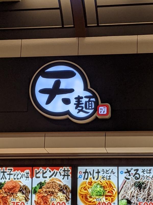 f:id:koyuki-ch:20201113121118j:plain