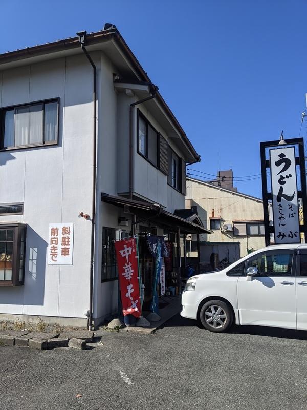 f:id:koyuki-ch:20201114181038j:plain