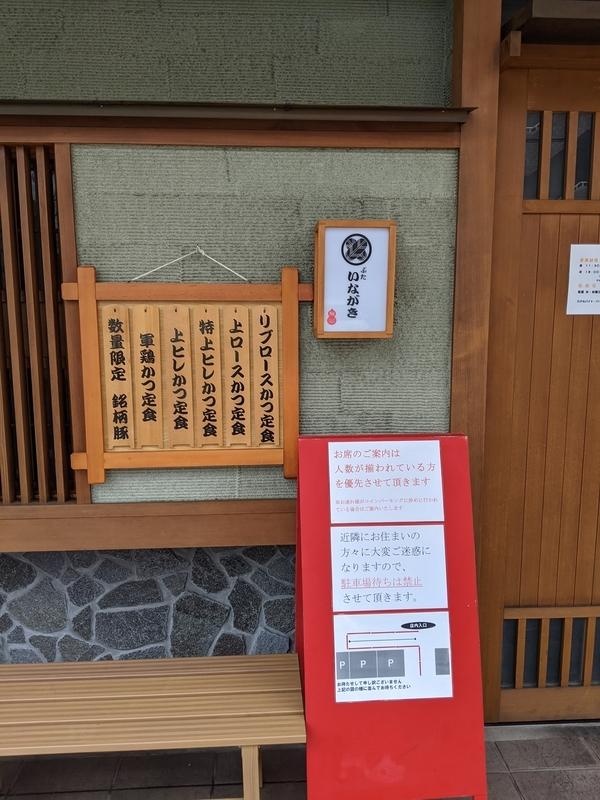 f:id:koyuki-ch:20201120170826j:plain