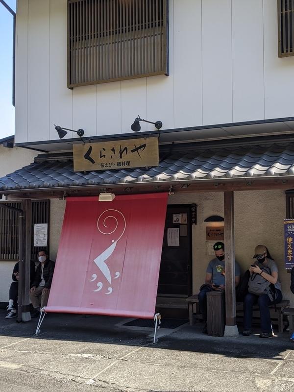 f:id:koyuki-ch:20201121210949j:plain