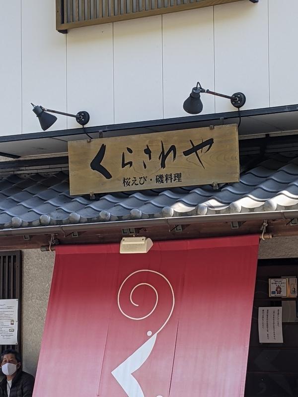 f:id:koyuki-ch:20201121211000j:plain
