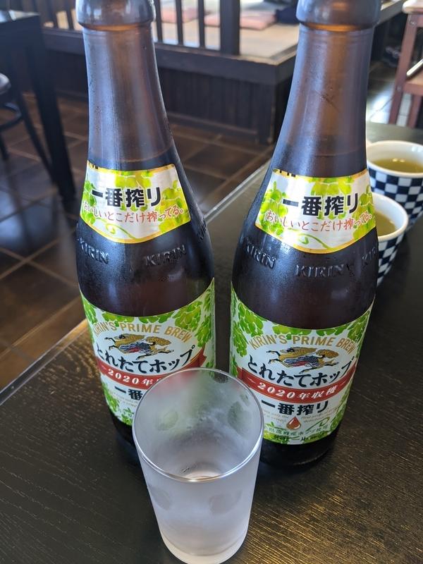 f:id:koyuki-ch:20201121212251j:plain