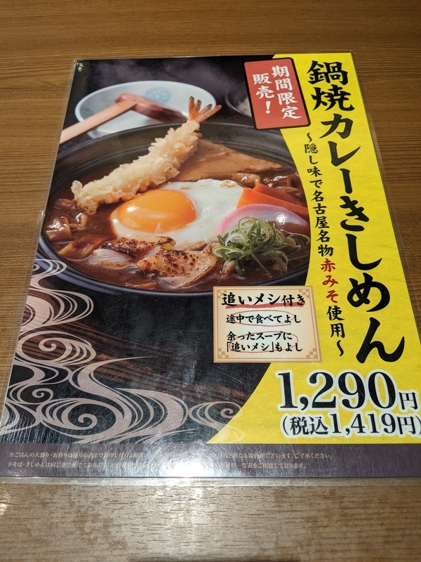 f:id:koyuki-ch:20201122151831j:plain