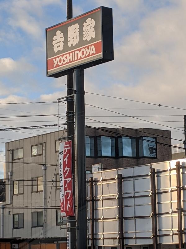 f:id:koyuki-ch:20201123151829j:plain