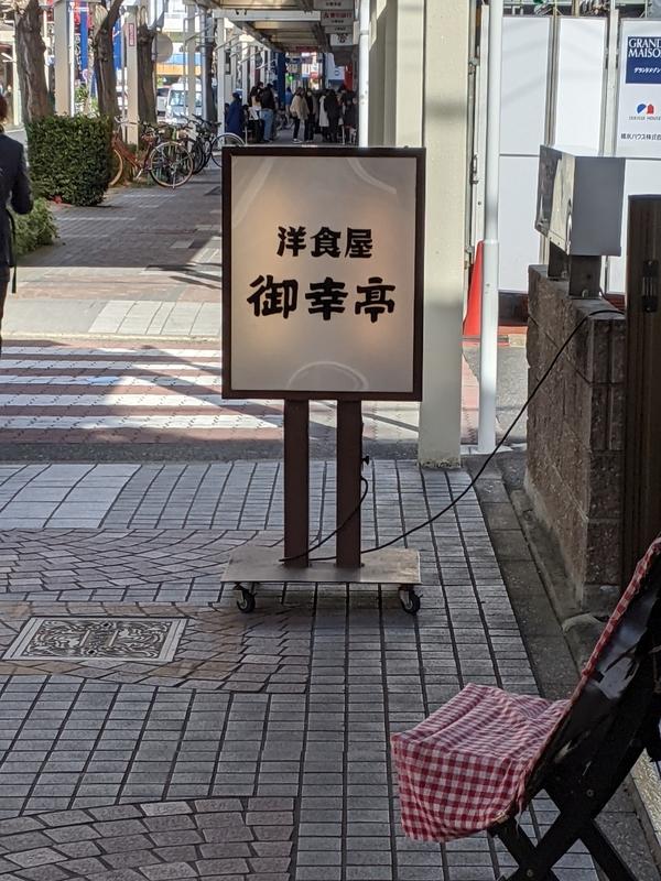 f:id:koyuki-ch:20201129185114j:plain