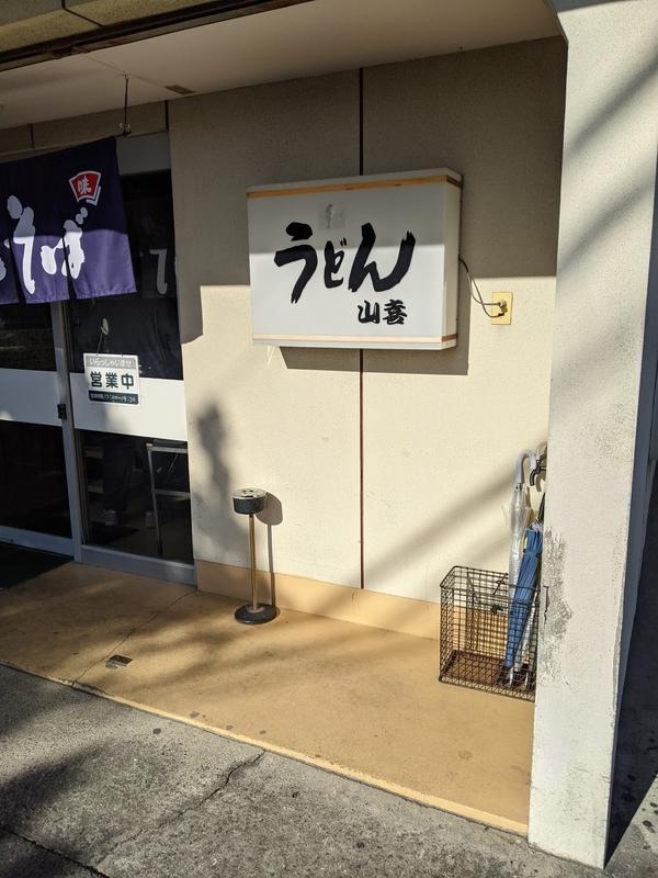 f:id:koyuki-ch:20201201111631j:plain