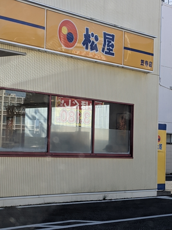 f:id:koyuki-ch:20201204112802j:plain
