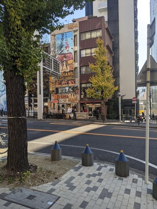f:id:koyuki-ch:20201207171829j:plain