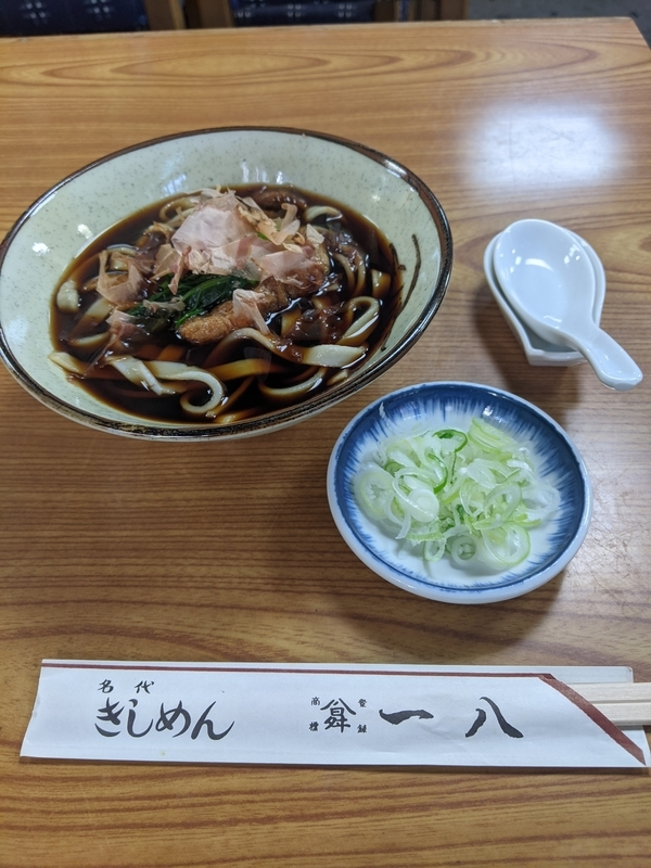f:id:koyuki-ch:20201207173622j:plain