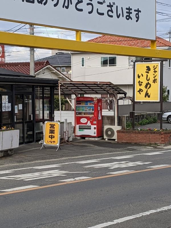f:id:koyuki-ch:20201219161841j:plain