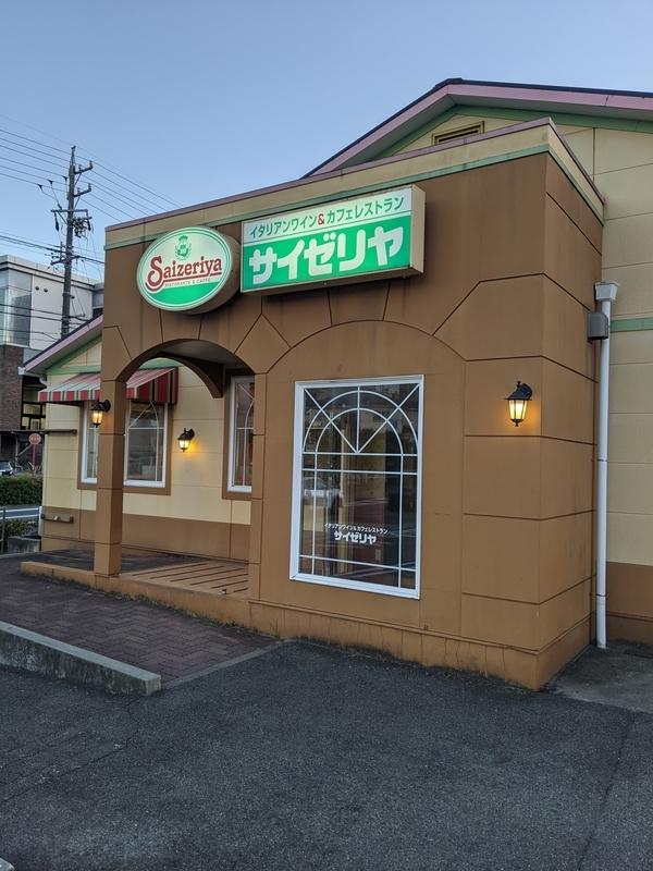 f:id:koyuki-ch:20201221043536j:plain