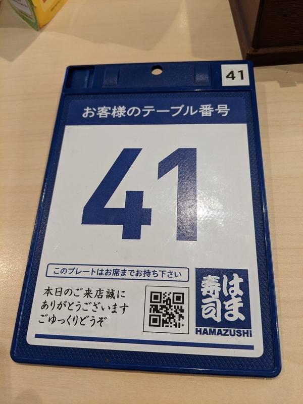 f:id:koyuki-ch:20201221183353j:plain