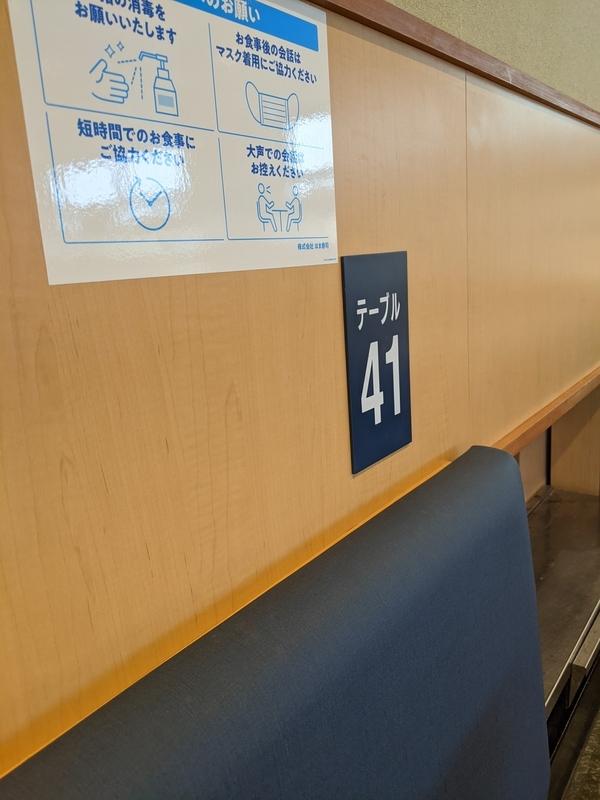 f:id:koyuki-ch:20201221183405j:plain