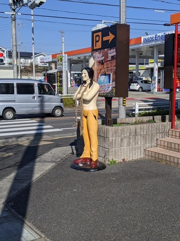 f:id:koyuki-ch:20201225193243j:plain
