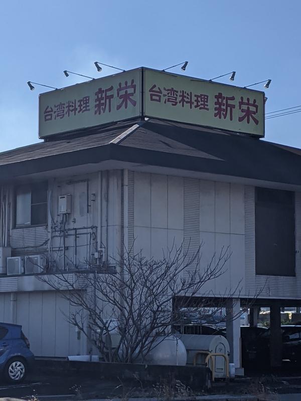 f:id:koyuki-ch:20201229052955j:plain