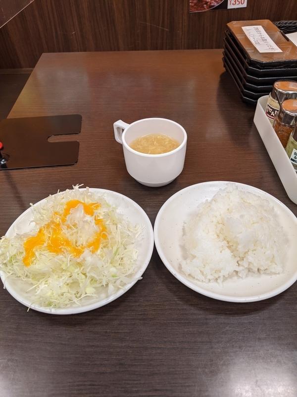 f:id:koyuki-ch:20210102203407j:plain