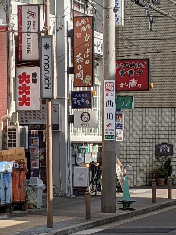f:id:koyuki-ch:20210102205501j:plain