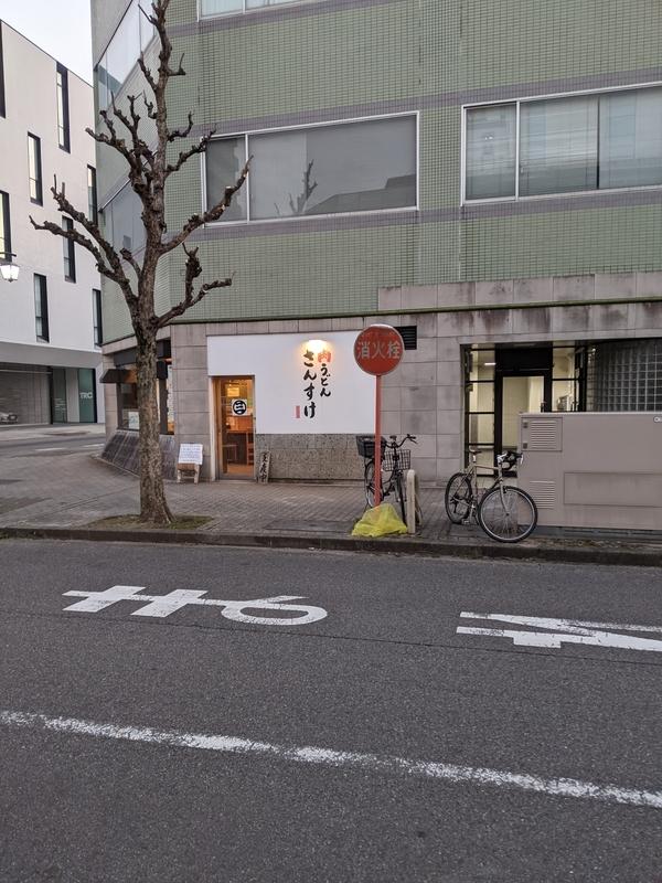 f:id:koyuki-ch:20210116101930j:plain