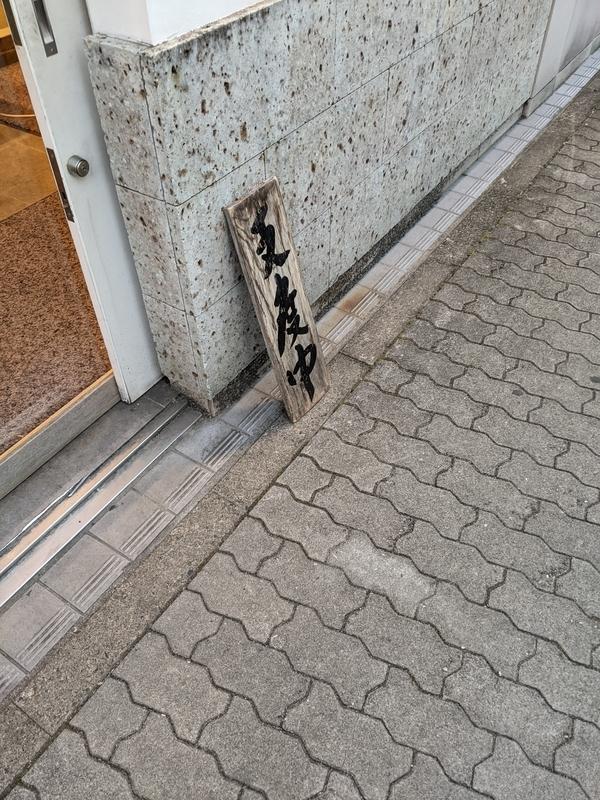 f:id:koyuki-ch:20210116102336j:plain