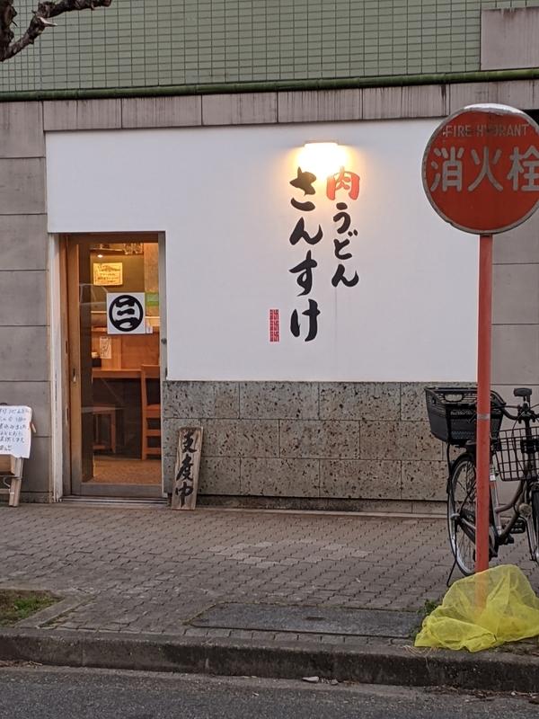 f:id:koyuki-ch:20210118173225j:plain