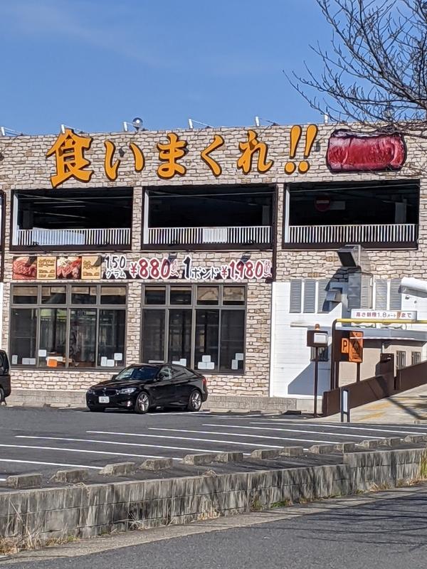 f:id:koyuki-ch:20210126085518j:plain