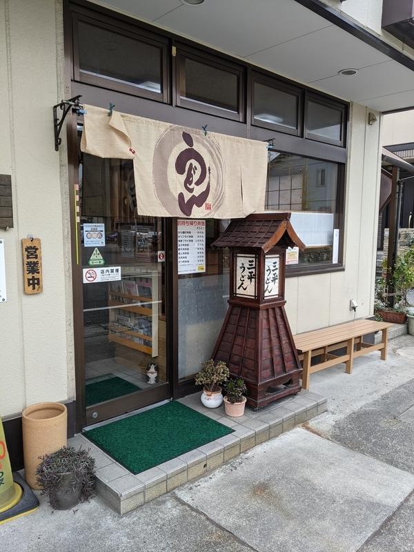 f:id:koyuki-ch:20210202094701j:plain