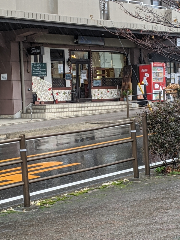 f:id:koyuki-ch:20210215162224j:plain