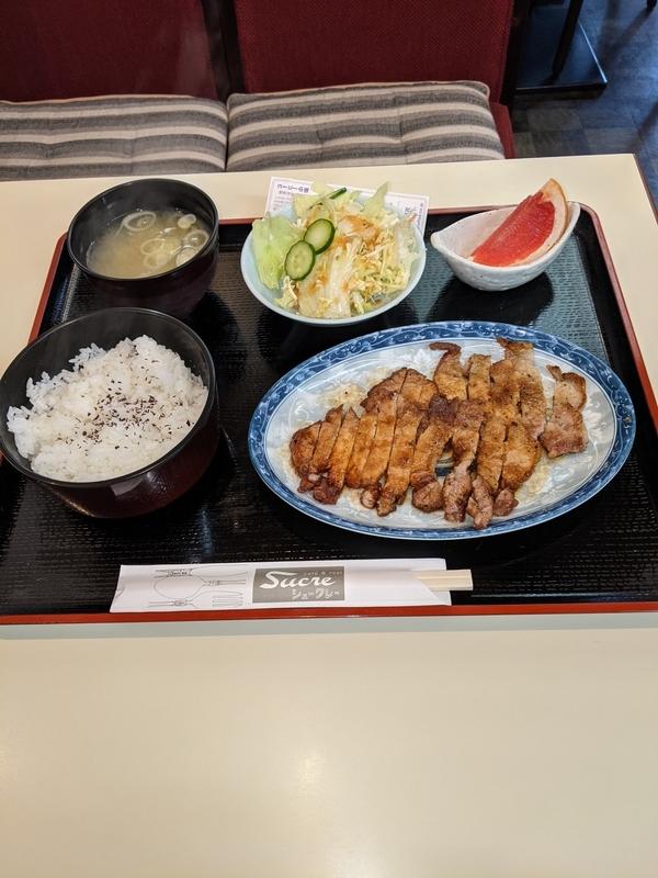 f:id:koyuki-ch:20210215162749j:plain