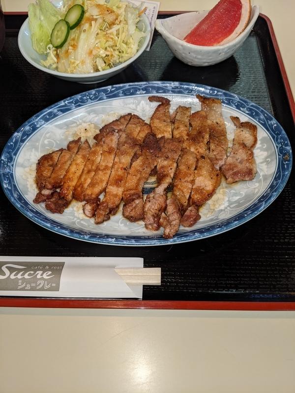 f:id:koyuki-ch:20210215163014j:plain
