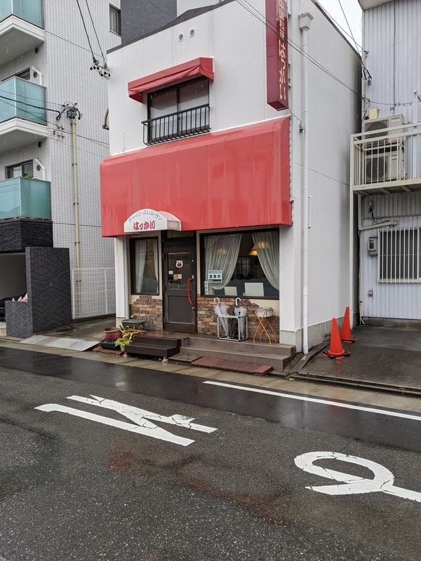 f:id:koyuki-ch:20210216192755j:plain