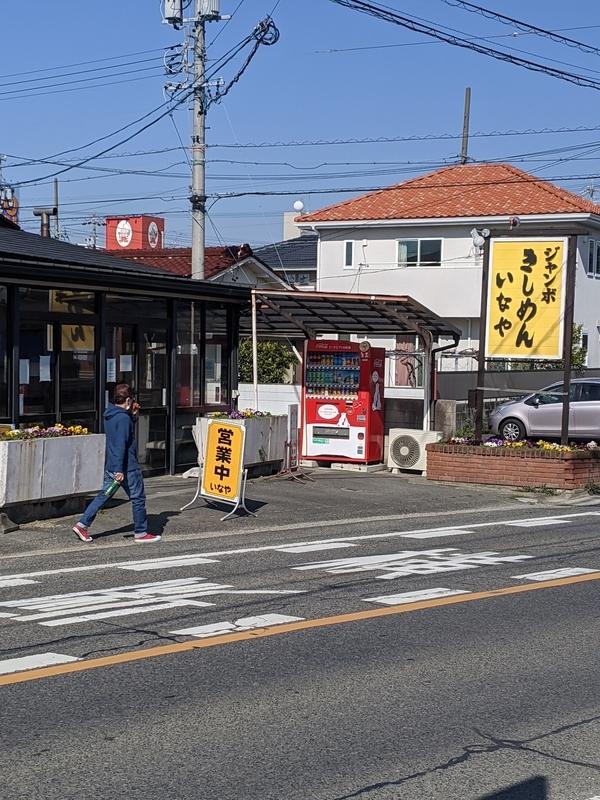 f:id:koyuki-ch:20210223081226j:plain