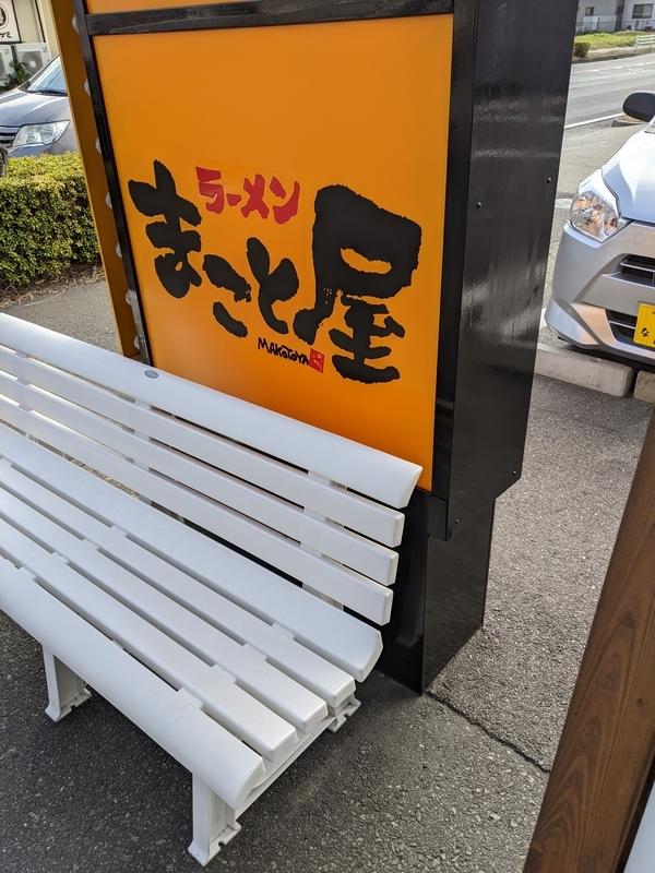 f:id:koyuki-ch:20210301060551j:plain