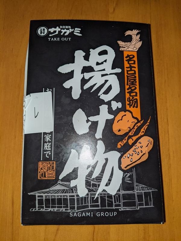 f:id:koyuki-ch:20210301085030j:plain