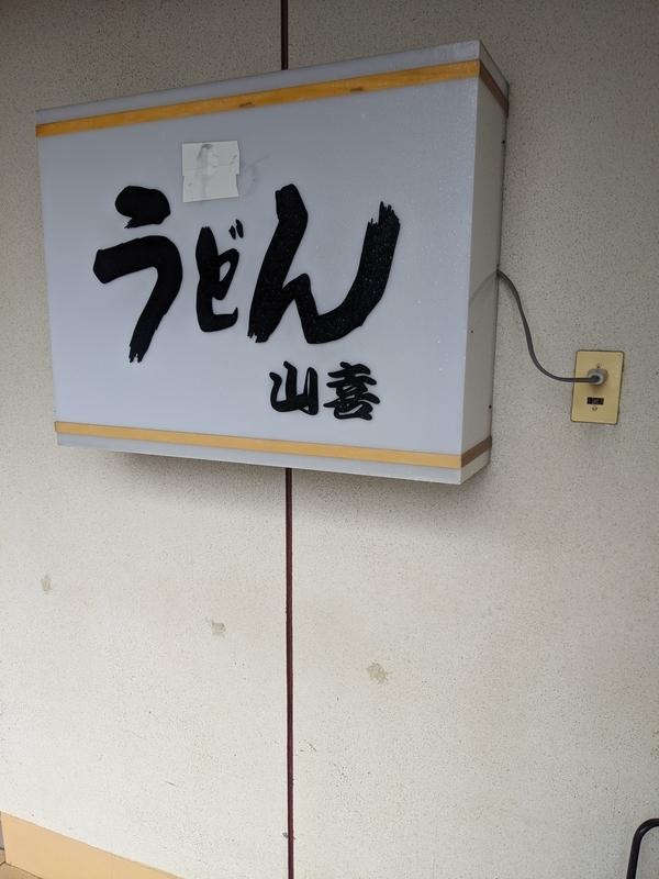 f:id:koyuki-ch:20210302111035j:plain