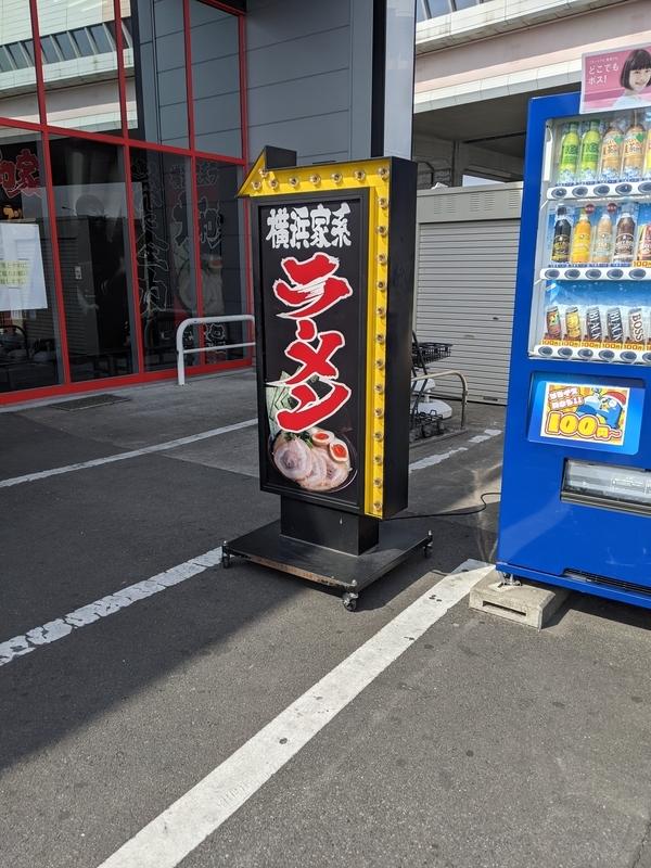 f:id:koyuki-ch:20210311155607j:plain