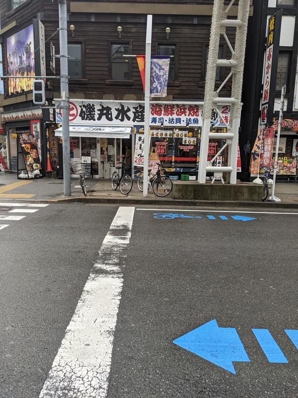 f:id:koyuki-ch:20210314104657j:plain