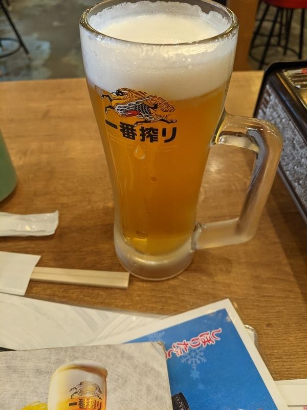 f:id:koyuki-ch:20210314104831j:plain