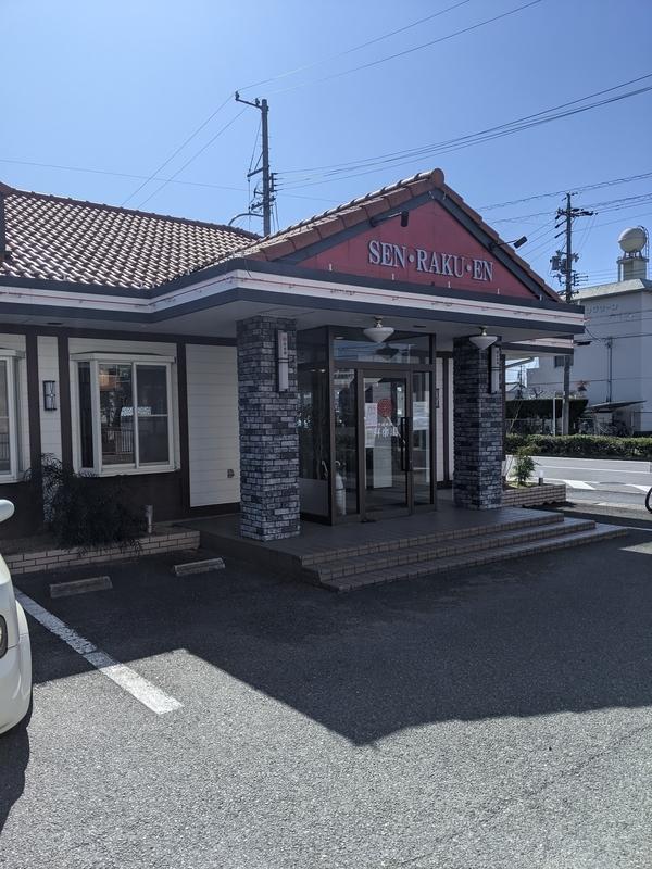 f:id:koyuki-ch:20210315161719j:plain