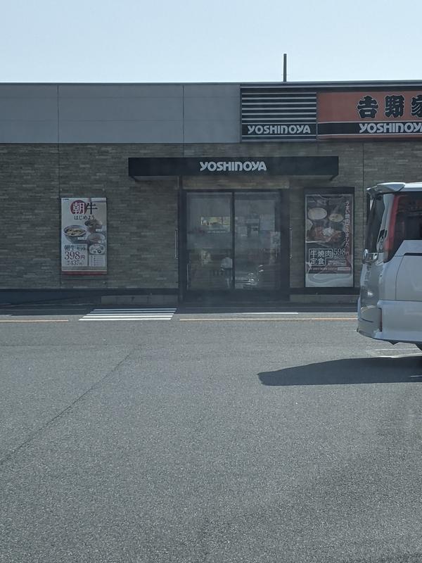 f:id:koyuki-ch:20210328105535j:plain
