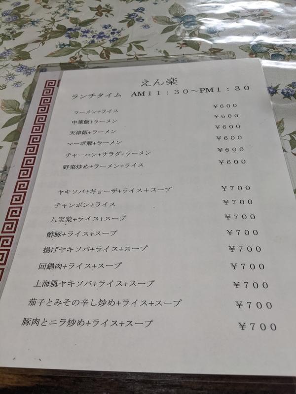 f:id:koyuki-ch:20210410090427j:plain