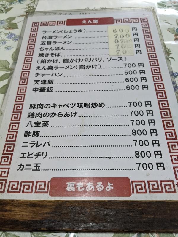 f:id:koyuki-ch:20210410090510j:plain