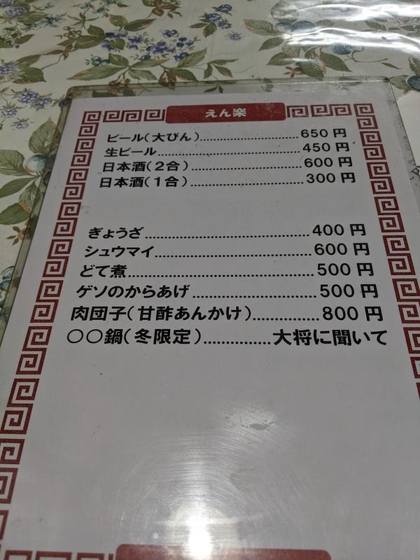 f:id:koyuki-ch:20210410090521j:plain