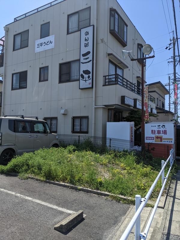 f:id:koyuki-ch:20210410153158j:plain