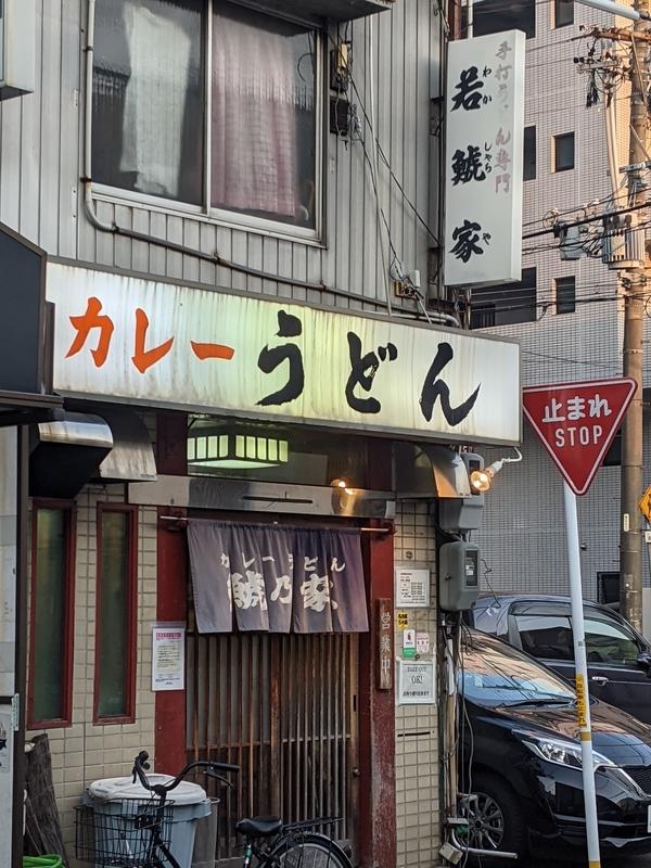 f:id:koyuki-ch:20210412080007j:plain