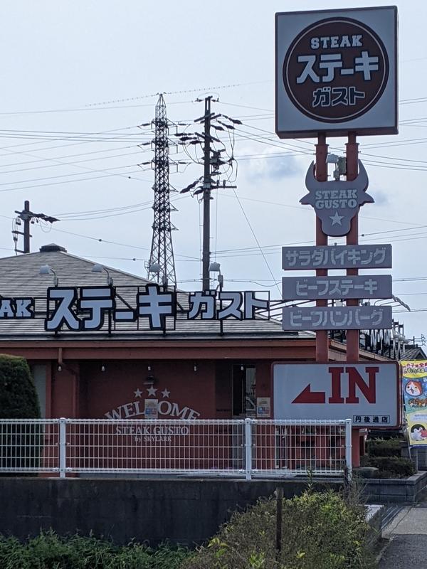 f:id:koyuki-ch:20210412164315j:plain