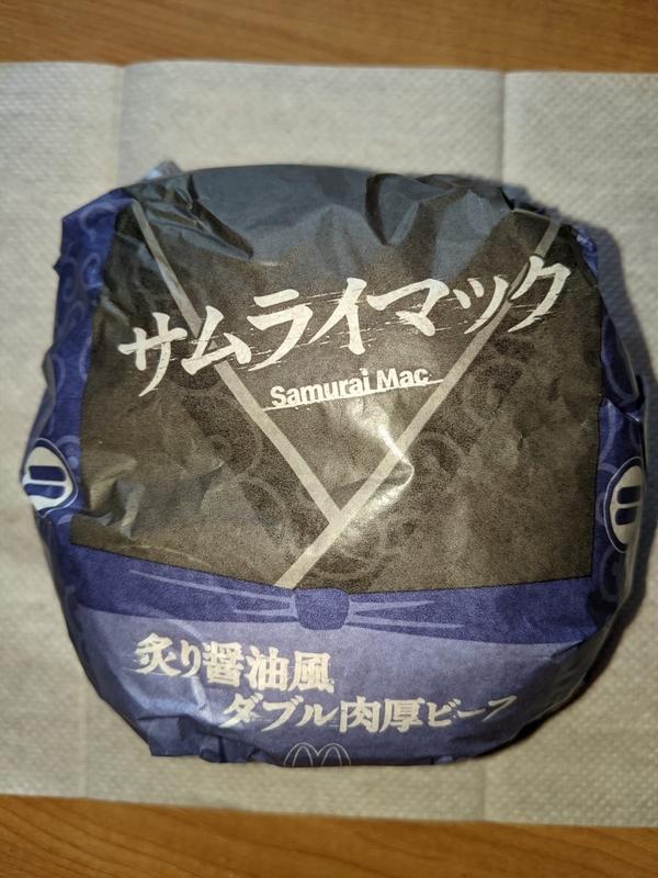 f:id:koyuki-ch:20210413110548j:plain