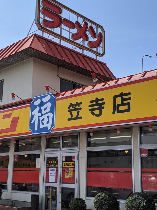 f:id:koyuki-ch:20210415121713j:plain