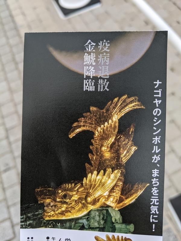 f:id:koyuki-ch:20210417110958j:plain