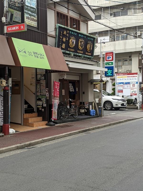 f:id:koyuki-ch:20210417163234j:plain