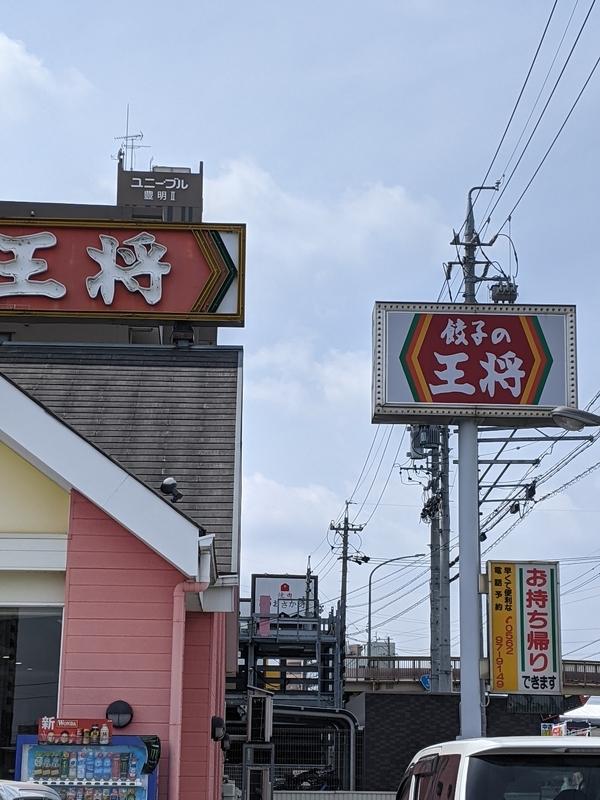 f:id:koyuki-ch:20210423193154j:plain